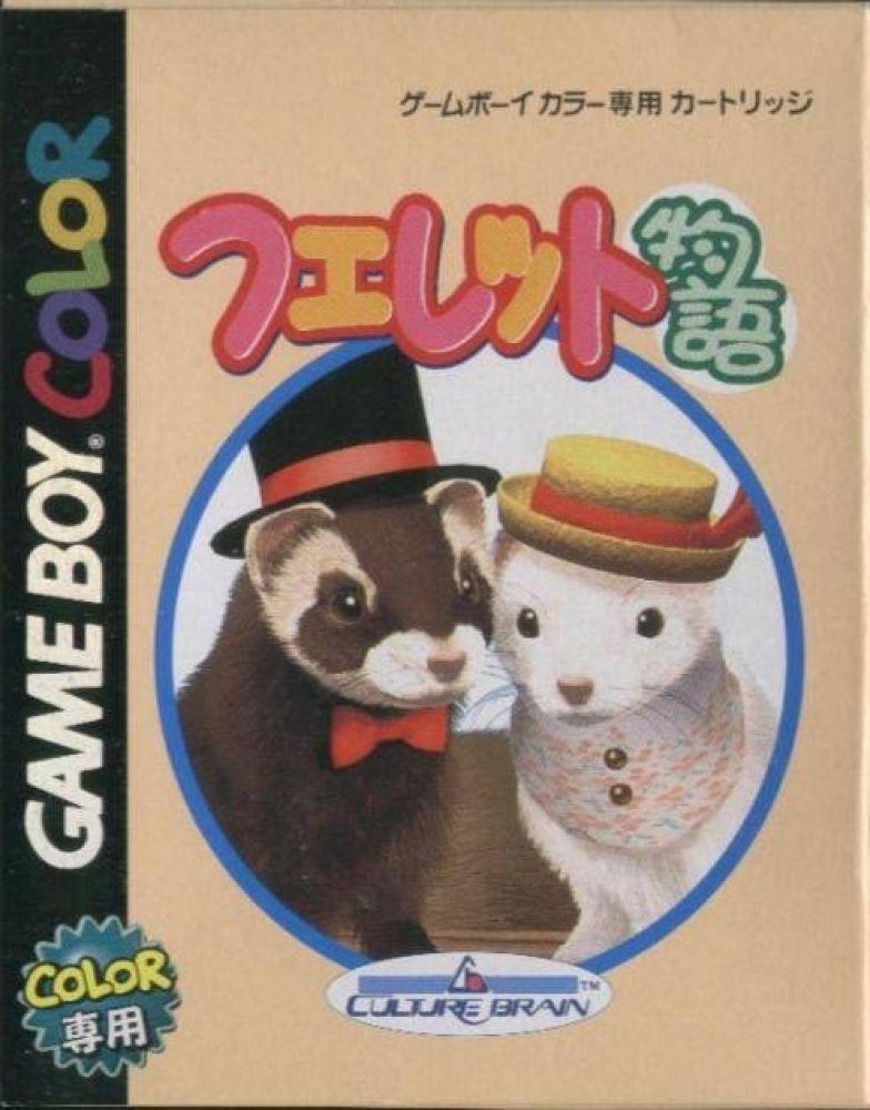 Ferret Monogatari 2000 Retro Gaming Art Color Games Retro Gaming