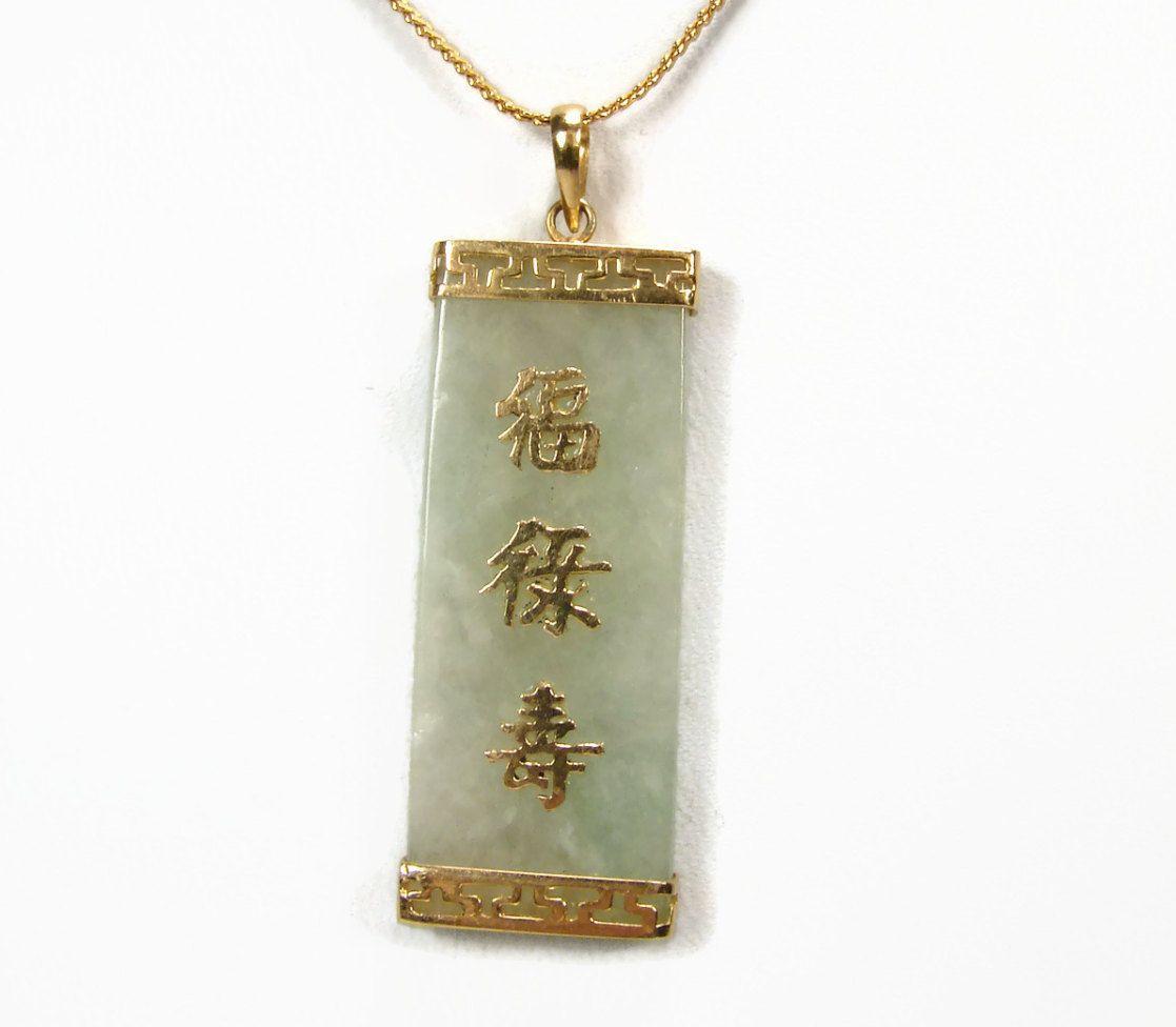 Vintage jade pendant 14k gold pale green jade good fortune vintage jade pendant 14k gold pale green jade good fortune chinese characters aloadofball Images