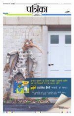 October 31, 2015   Madhya Pradesh Patrika epaper   Read Madhya