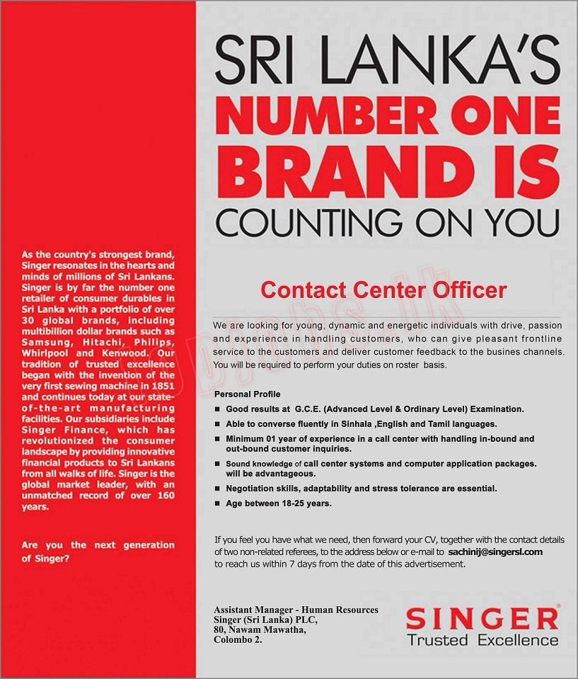 Vacancy Advertisement Singer Accounting Jobs Jobs For School