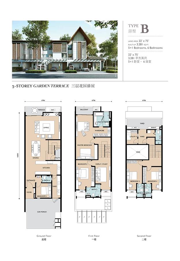 Emerald Hills Guocoland Terrace House House Floor Plans Floor Plans