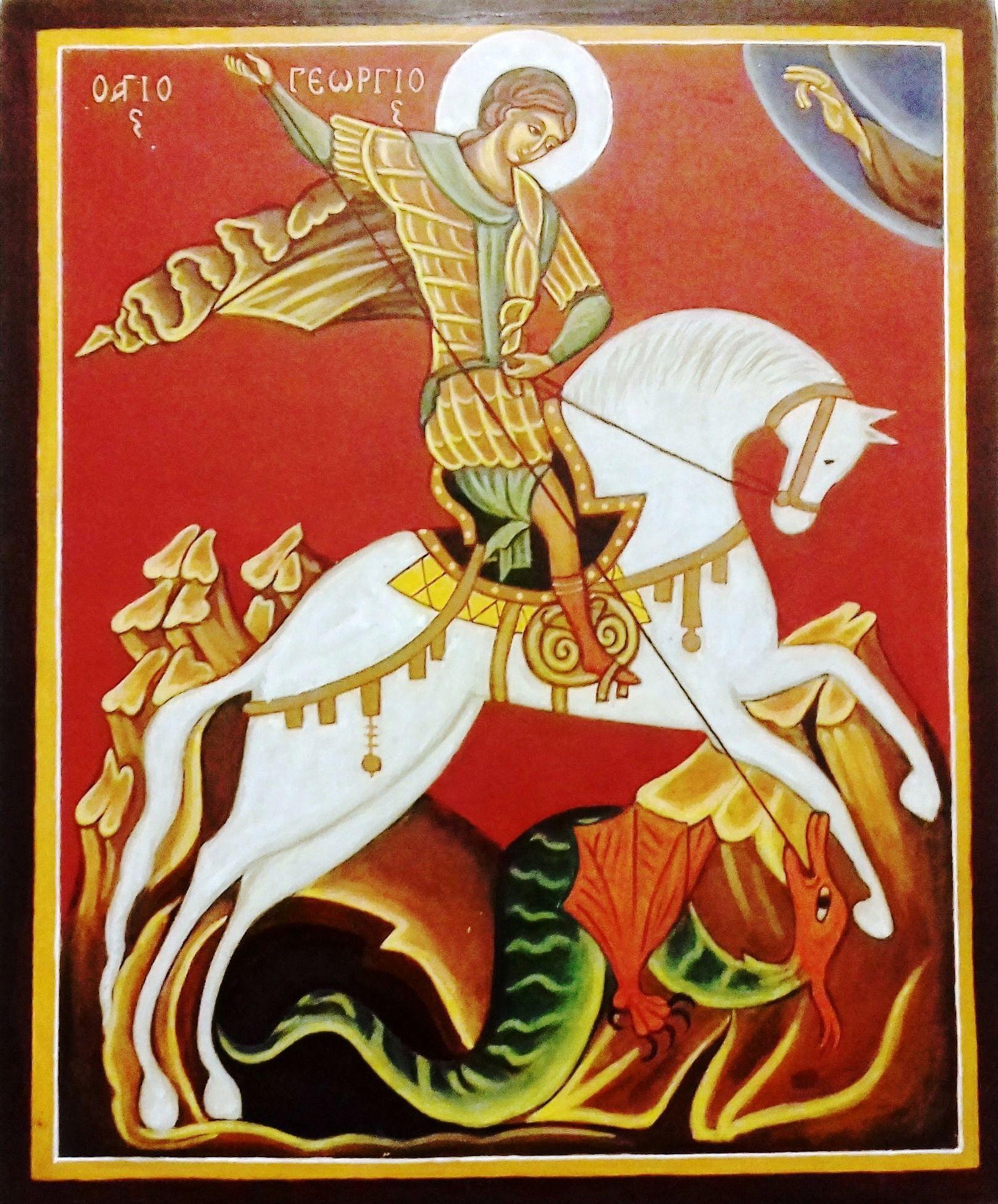 ikonok a látvány Görögországból