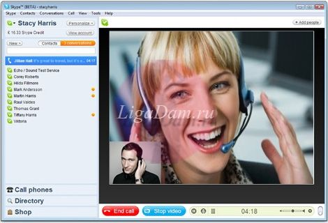 Видео знакомства по скайпу фото 467-523