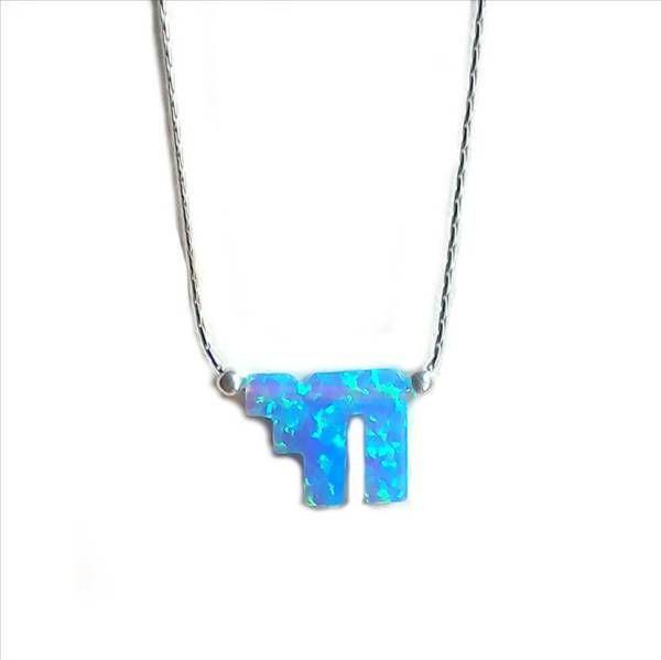 Blue Opal Jewish Hebrew Chai Silver Necklace