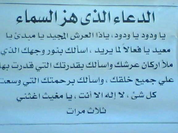 يامغيث Quran Quotes Love Quran Quotes Holy Quran