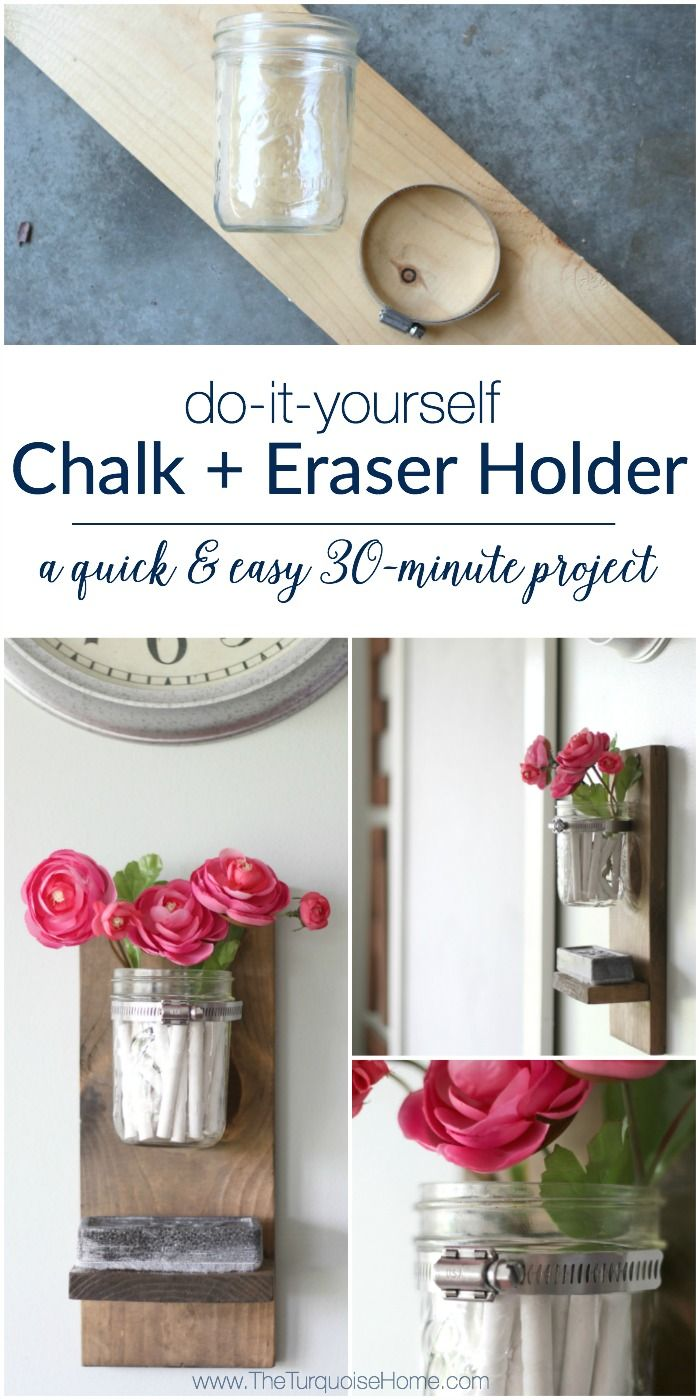 DIY Chalk and Eraser Holder {for a chalkboard} | DIY tutorial ...