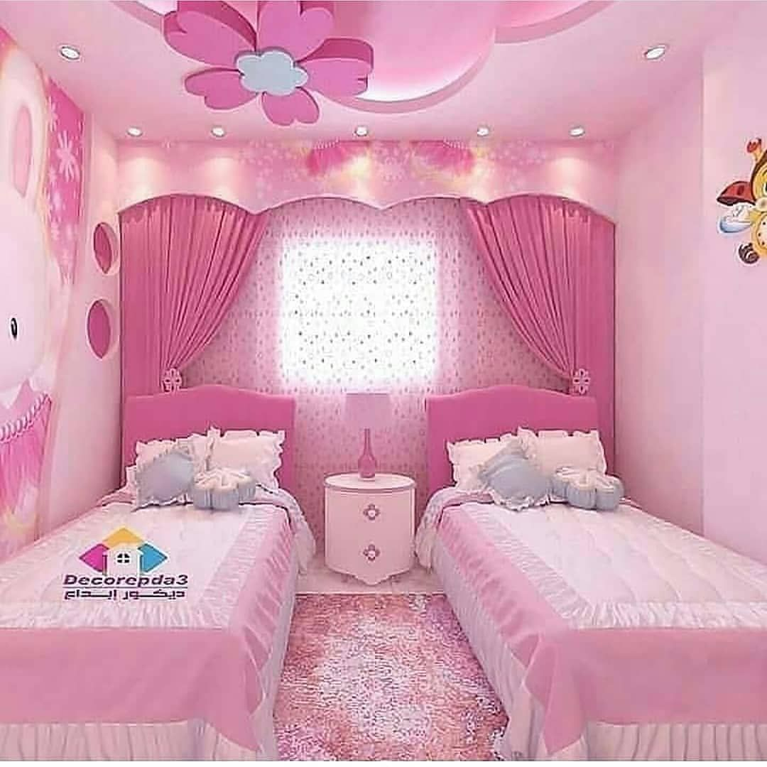 Pembeye Bogayim Mi Sizi Zevkler Ve Renkler Tartisilmaz Tabi Ki Ama Bu Biraz Fazla Sanki Childrens Bedrooms Design Baby Girl Room Decor Kids Bedroom Decor