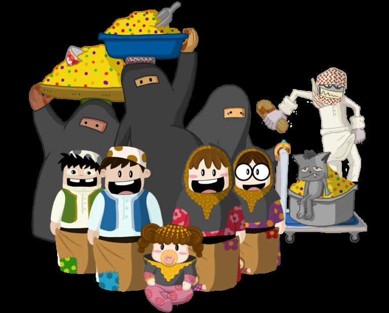ثيمات قرقيعان جاهزة للطباعة2018 اطارت فوتوشوب للتصميم ثيمات 3dlat Com 12 18 748f Ramadan Kids Ramadan Crafts Png Photo