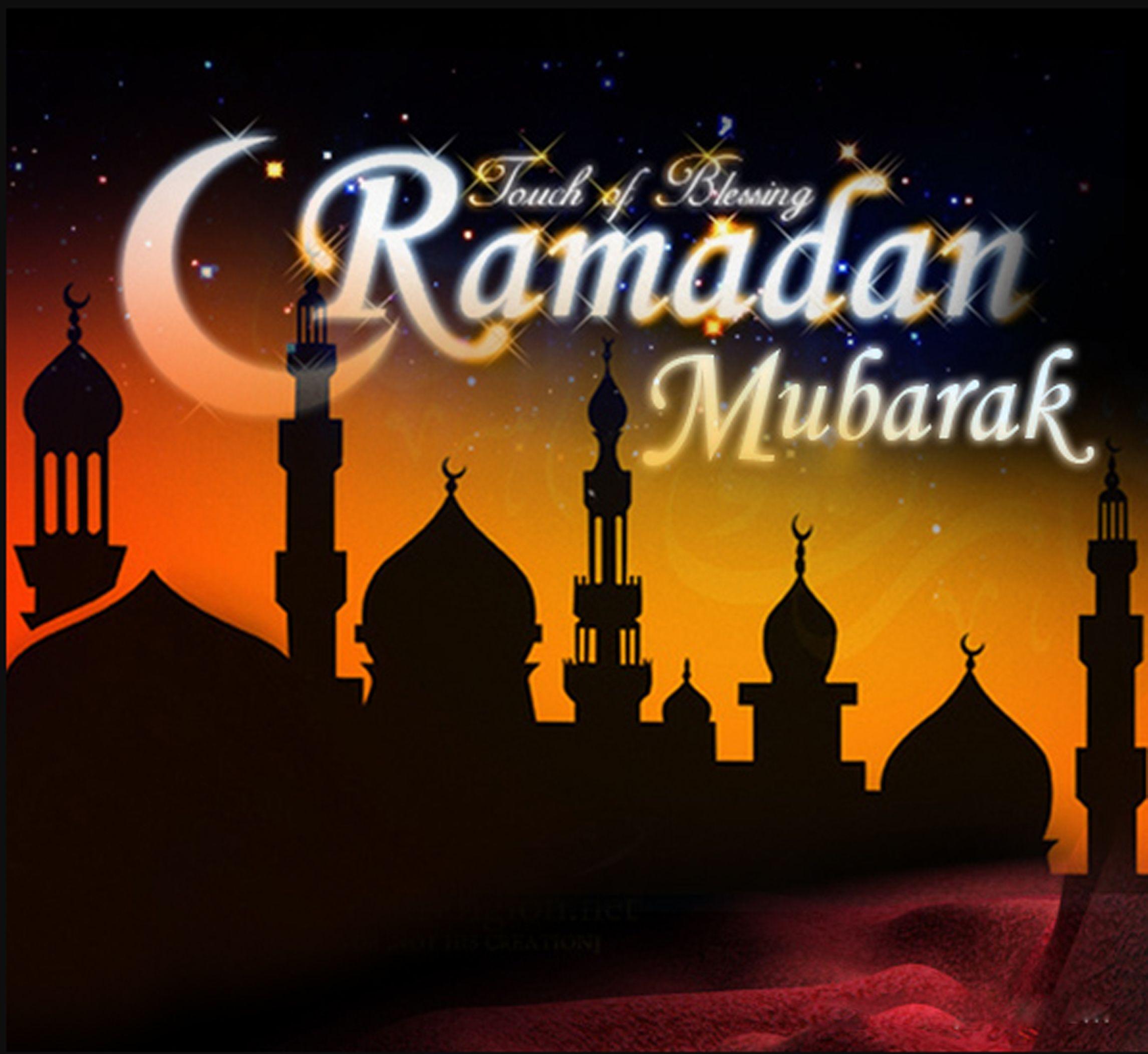 Best Ramadan Mubarak Quotes 2019 Ramadanquotes Ramadanwishes2019 Ramadanmessages Rama Ramadan Kareem Pictures Ramadan Mubarak Wallpapers Ramadan Greetings