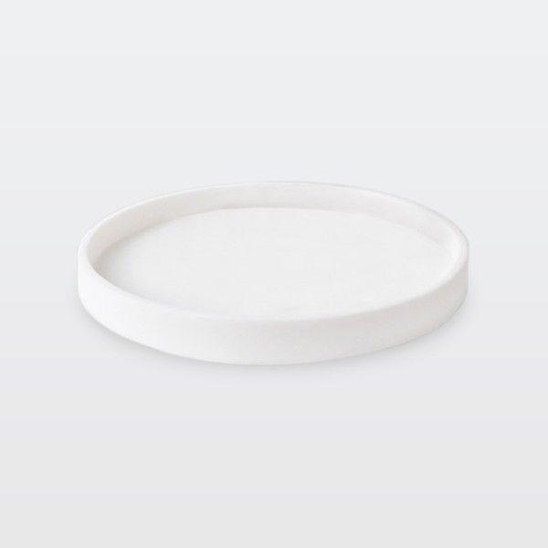 Round Tray White - Medium