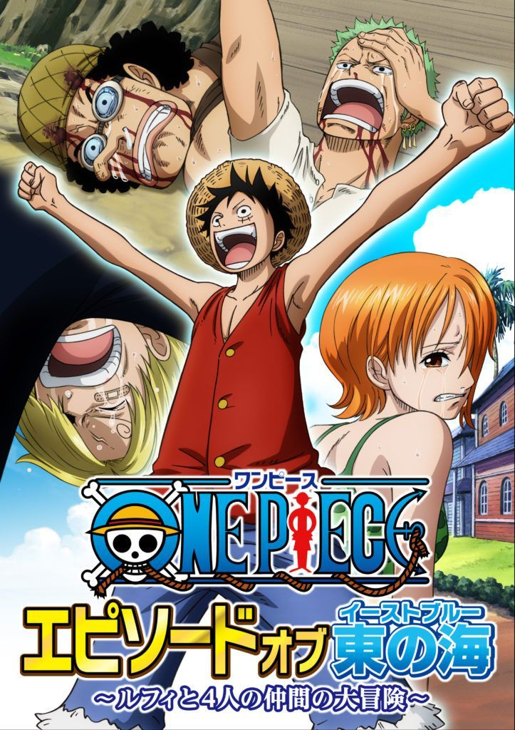 Funimation To Stream One Piece Episode Of East Blue Tv Special Anime Herald Blue Anime One Piece Episodes Anime One