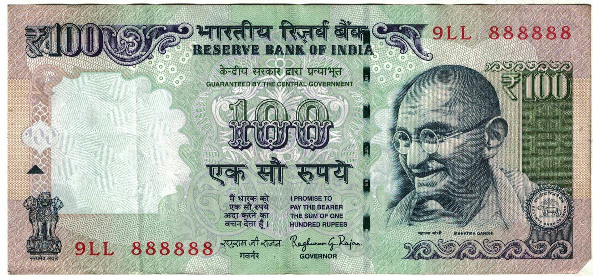 Indian Currency Rs 100 Note With Unique Serial Number 9ll 888888 Very Rare Collection Only At 11111 Contact Mail Shahrukh Ssk Gmail