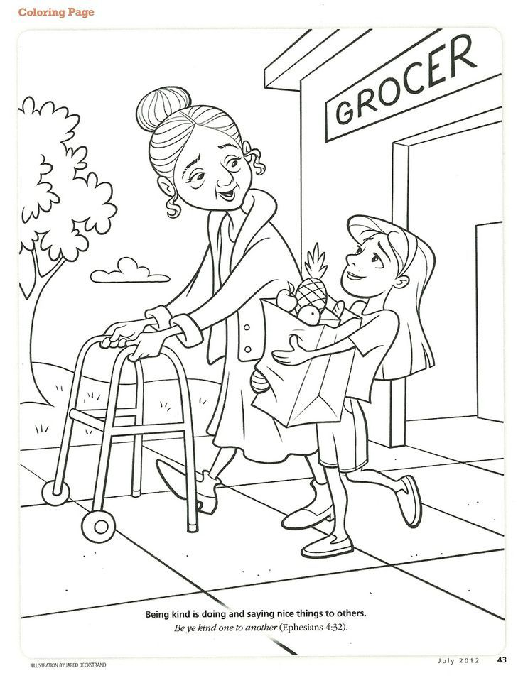 Kindness Coloring Page Fruits of the Spirit Kindness Summer