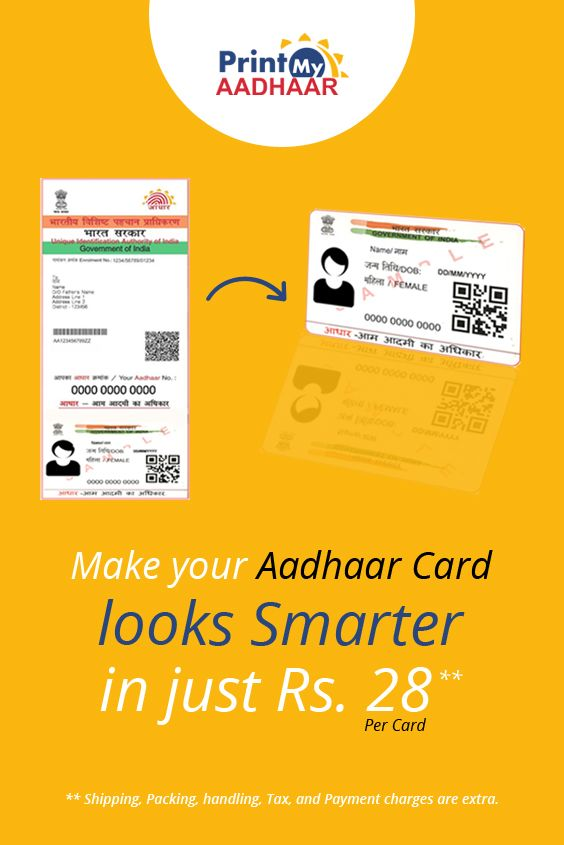 Make Your Aadhar Card Looks Smarter In Just Rs 28 Per Card Convert E Aadhaar Copy On Pvc Card Makes It Easy To Carry No Aadhar Card Plastic Card Cards