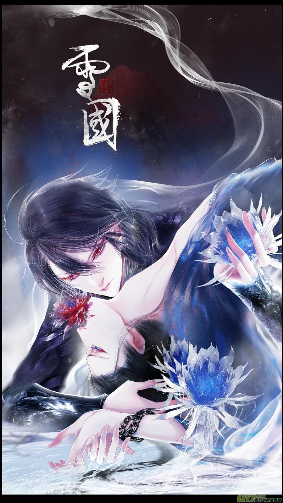 雪国 提携玉龙为君死 四 OH漫画 in 2020 Anime, Art