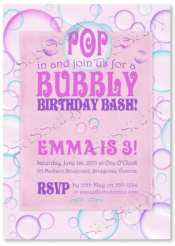 bubbles invitation instant download editable printable pink