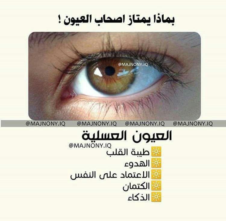 فخر فيني شموخ Arab Beauty Stylish Girl Images Arabian Beauty