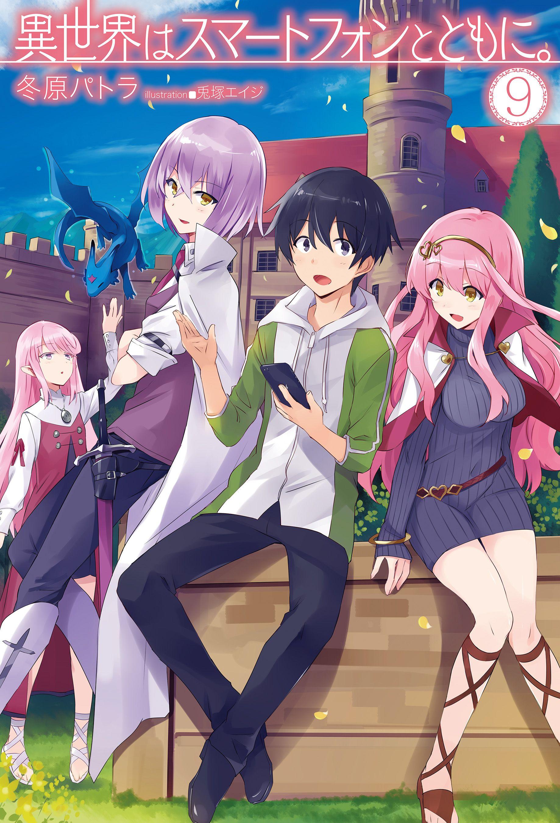 Pinterest Anime, Light novel, Anime images