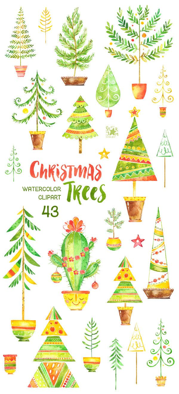Christmas Trees Watercolor Clipart Potted Trees By Starjamforkids