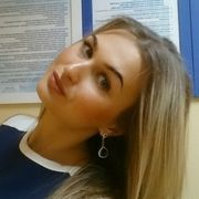 Белоярский. Знакомства