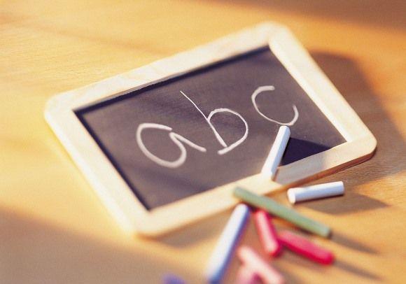 Curso De Portugues Online Gratis Atividades Para Educacao