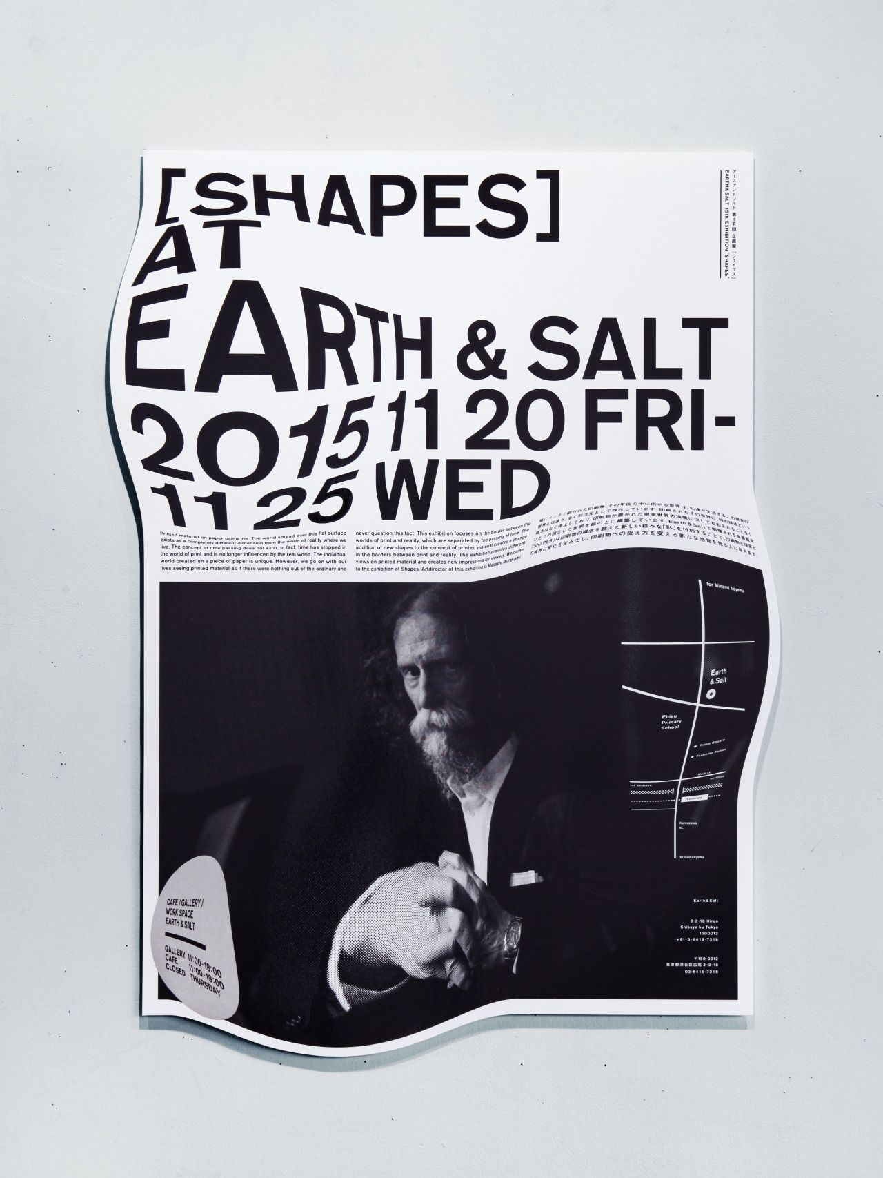 Poster design 2016 - Exhibition Shapes At Earth Salt Exhibition Posters One Show 2016 Gold Pencil Poster