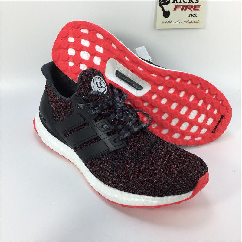 quality design 16034 2ec12 Adidas Ultra Boost 4.0 CNY Real Boost BB6173 From Kicksfire ...