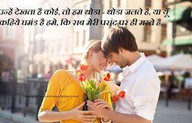 Ghamand Meri Pasand Hai Tu Love Status For Whatsapp Facebook
