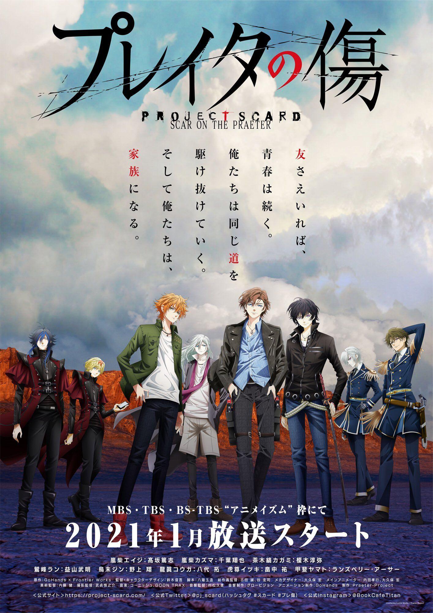 il franchise multimediale project scard diventa un anime akatsuki chibi hetalia
