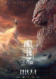 Xixing Ji