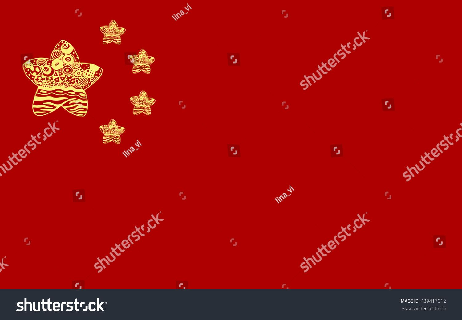 Chinese Flag Zenart Red Background And Five Yellow Stars Of Different Sizes Sponsored Ad Zenart Red Chin In 2020 Currency Symbol How To Draw Hands Colored Chalk