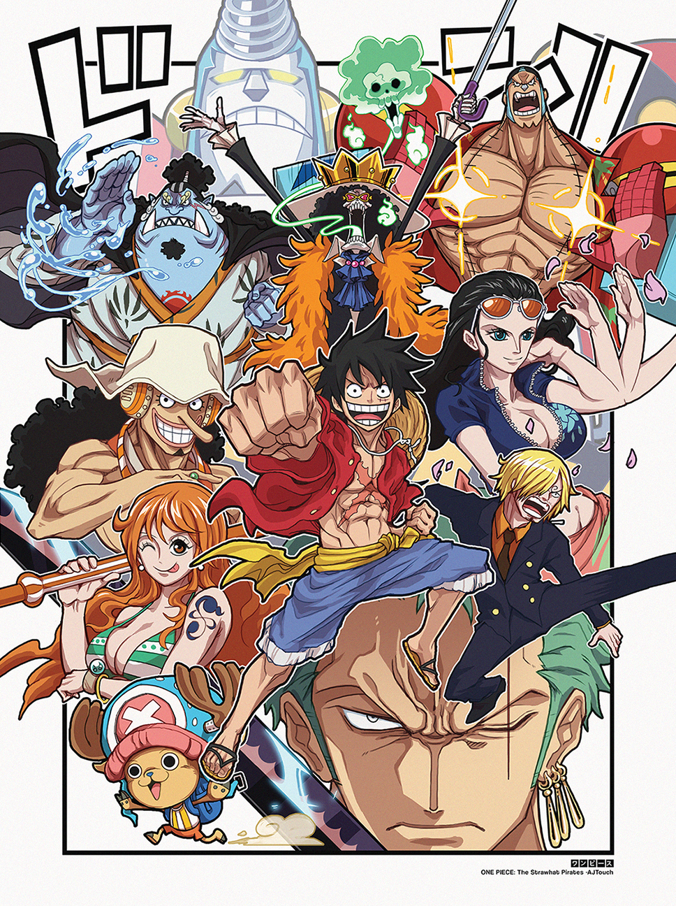 The Strawhat Pirates By Ajtouch On Deviantart In 2020 One Piece Wallpaper Iphone One Piece Drawing One Piece Anime
