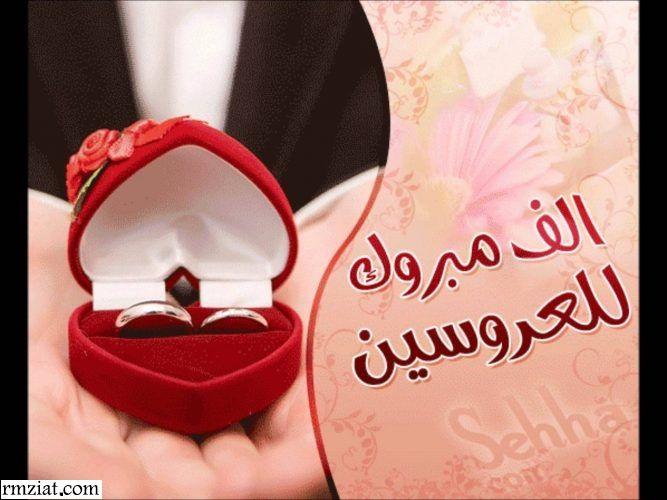 رمزيات اخت العريس والعروسه تجنن 2018 Https Www Rmziat Com D8 B1 D9 85 D8 B2 D9 8a D8 A7 D8 Aa D8 A7 D Marriage Photos Birthday Balloon Decorations Marriage