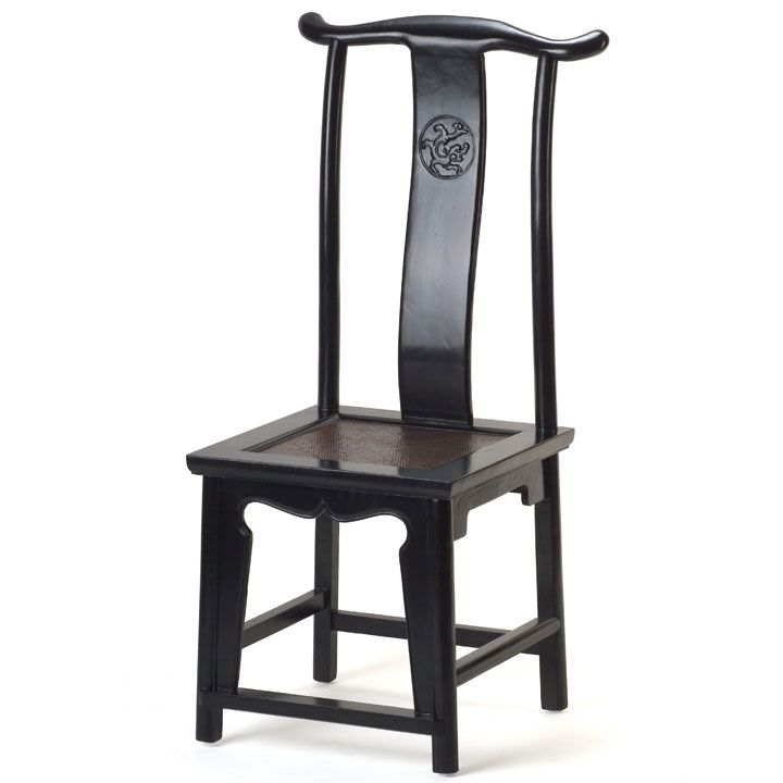 The name u0027Yoke-Backu0027 chair comes from the curved top rail seen on this timeless Chinese design. The style first appeared in China hundreds of years ago and ...  sc 1 st  Pinterest & The name u0027Yoke-Backu0027 chair comes from the curved top rail seen on ...
