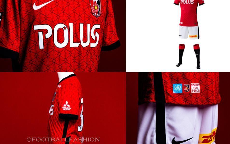 Urawa Red Diamonds 2021 Nike Home Kit - FOOTBALL FASHION | Urawa ...