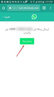 تنزيل برنامج ارسال واتس اب بدون حفظ الرقم Wa Wpn غير مسجل لرقم جديد مجهول Chart Omar Line Chart
