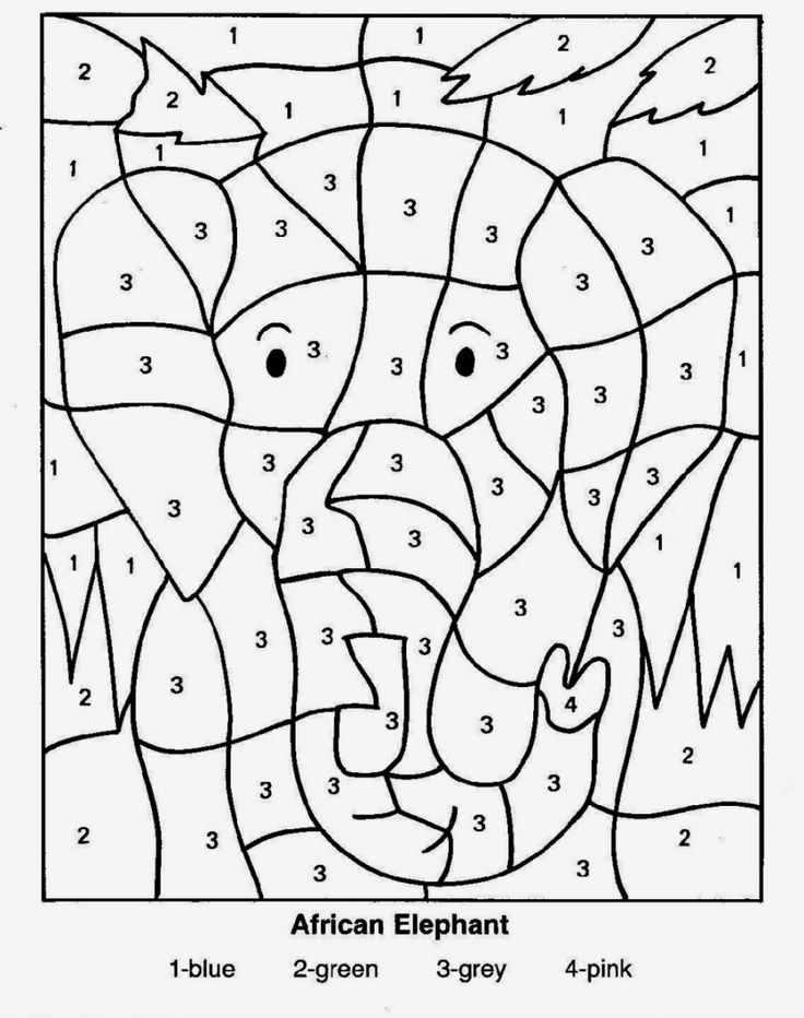 Africa Coloring Pages Math Coloring Worksheets Kindergarten Coloring Pages Addition Coloring Worksheet