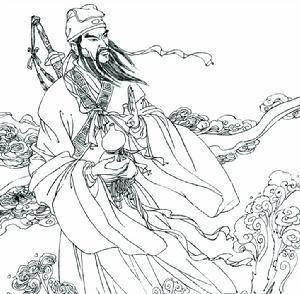 Lu Tung Pin, one of the legendary Eight Immortals  | Tao & Inner