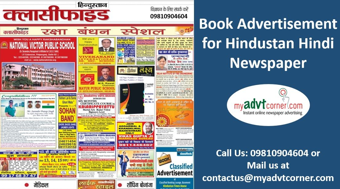 By Photo Congress || Hindustan Times New Delhi In Hindi