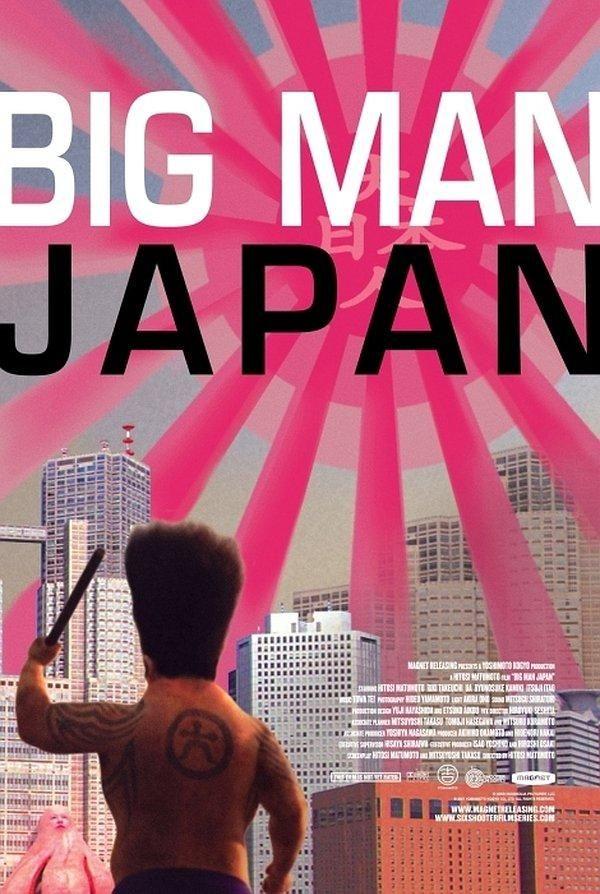 Big Man Japan (2007)
