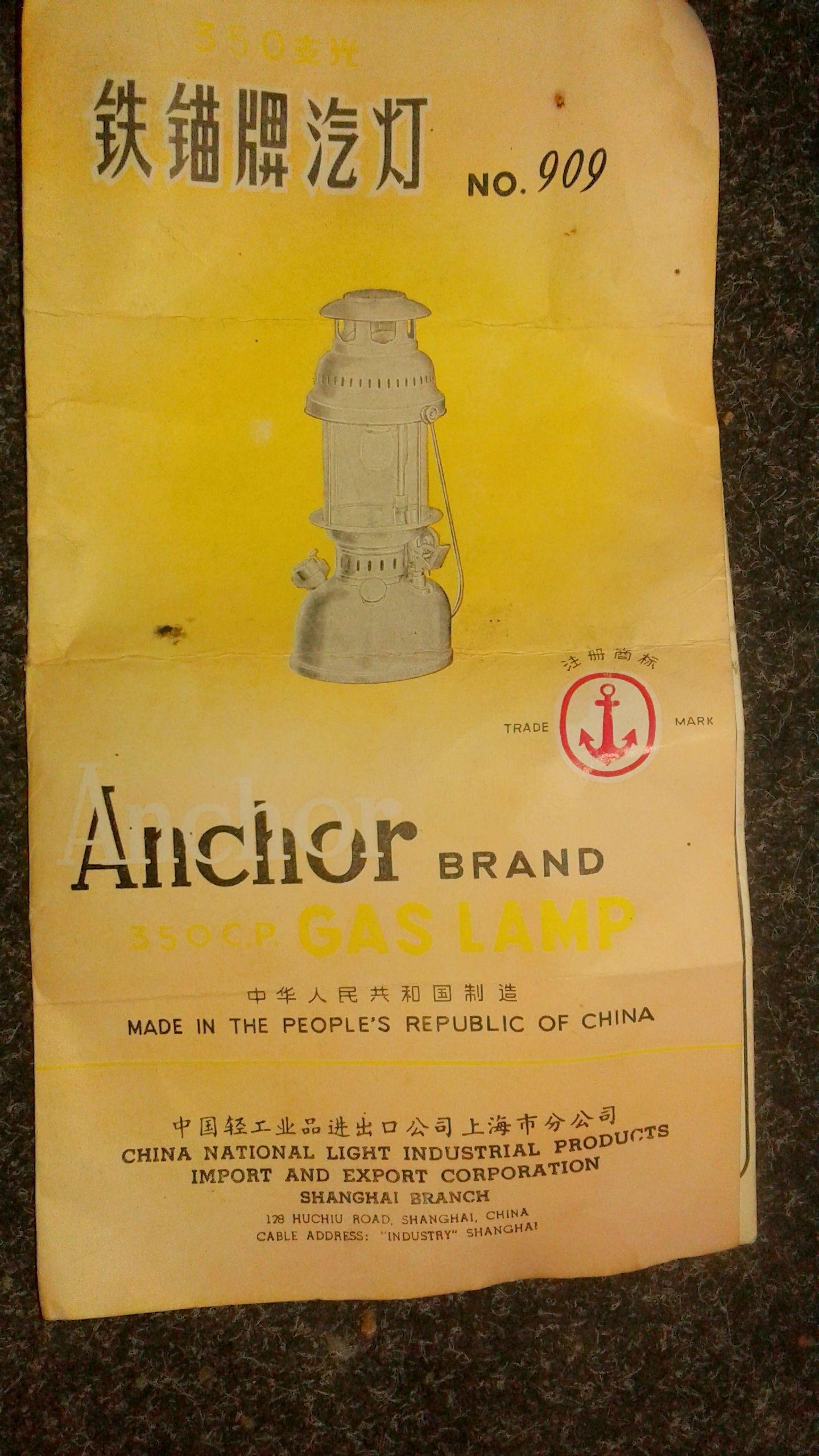 Anchor 909 Lantern Gas Lamp Lanterns Tilley