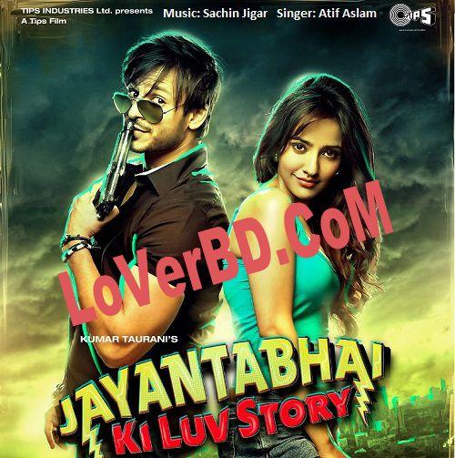aa bhi ja mere mehermaan mp3 free download songs pk