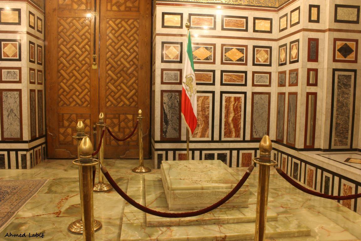 مقبره شاهنشاه ، محمدرضا پهلوی در قاهره مصر