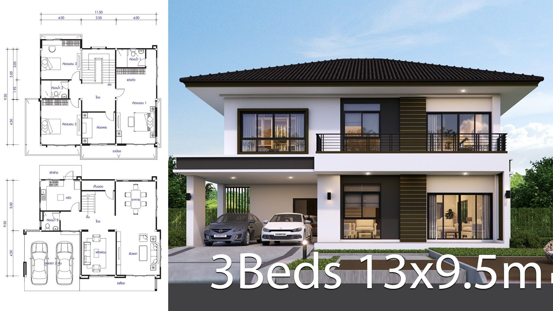 House design plan 13x9.5m with 3 bedrooms (With images ...