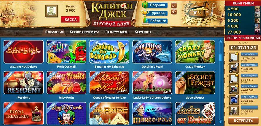 Slots игровые автоматы играть бесплатно казино как их выиграть