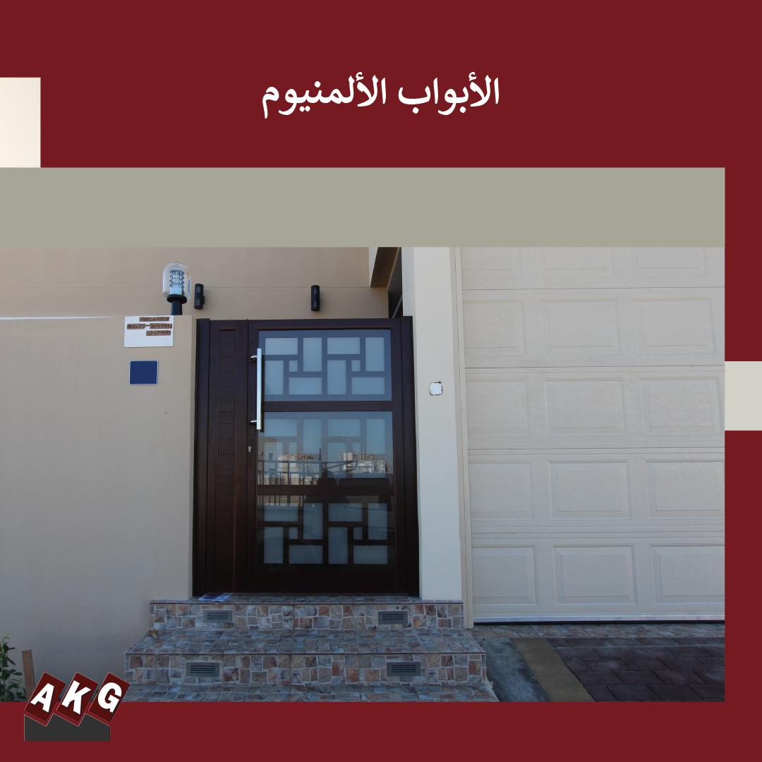 تصميم باب رئيسي المنيوم بني زجاج 2020 Aluminum Door Design Brown With Glass 2020 Doors Home Outdoor Decor