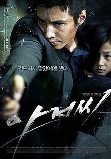 """아저씨- I thought """"Taken"""" was good. But Ajeossi, made in South Korea, blows Taken to smithereens with its smoldering intensity. If you want to watch a revenge/rescue flick that will leave you in awe with the ultimate attack on all things evil, this is your movie. Watch it here: http://www.hulu.com/watch/278635/the-man-from-nowhere"""