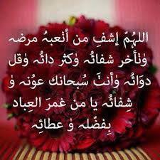Doua Islam Doua Spiritualite