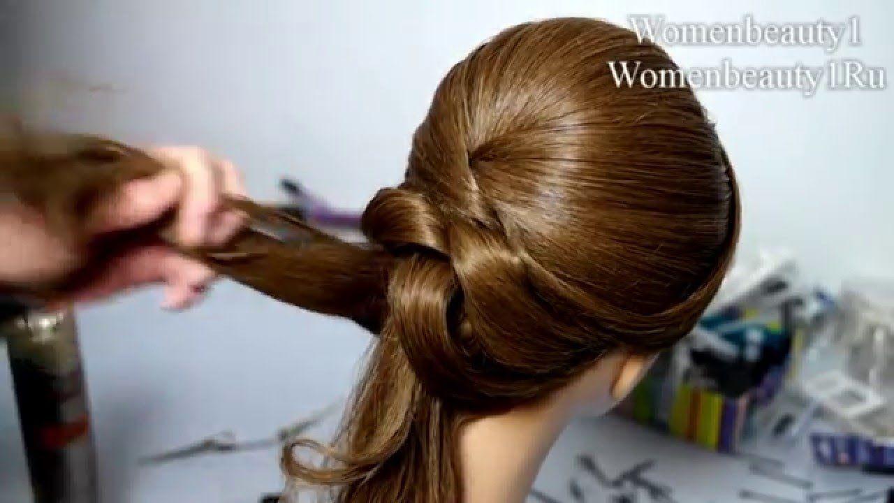 Wedding Hairstyles Video Download