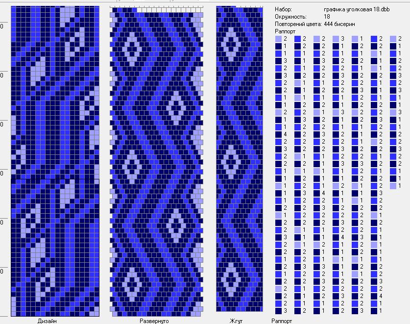 графика 18   Ganchillo con cuentas, Cuentas y Mostacilla